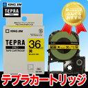 キングジム「テプラ」PRO用 テプラテープ SC36Y パステル黄ラベル 黒文字 36mm 幅 8m カラーラベル 「テプラ」PROテープカートリッジ