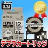 キングジム「テプラ」PRO用 テプラテープ/SF12K アイロンラベル 白 黒文字 12mm幅 5m巻き KING JIM TEPRA 「テプラ」PROテープカートリッジ