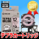 キングジム テプラPROテープカートリッジ(SFS12P)アイロンラベル ピンク(12mm幅) KING JIM TEPRA 「テプラ」PROテープカートリッジ