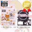 キングジム「テプラ」PRO用 リラックマ テプラテープ「SGR9BP」いちご(ピンク)ラベル 黒文字 幅9mm 長さ2.5m 「テプラ」PROテープカートリッジ