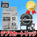 キングジム テプラPROテープカートリッジ 耐熱ラベル SN12K 12mm幅 白/黒文字 テープ長さ2m KING JIM TEPRA 「テプラ」PROテープ..