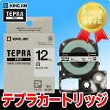 """吉姆王"""",Tepura""""亲Tepuratepu为""""SS12K""""宽度12mm长度的黑白色标签上800万字符[キングジム「テプラ」PRO用 テプラテープ「SS12K」白ラベル 黒文字 幅12mm 長さ8m KING JIM TEPRA 「テプラ」PROテープカートリッ"""