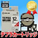 キングジム「テプラ」PRO用 テプラテープ/SS12KL 白ラベル ロングタイプ(12mm幅16m巻) KING JIM TEPRA 「テプラ」PROテープカー...