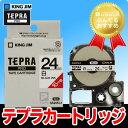 キングジム「テプラ」PRO用 テプラテープ/SS24KL 白ラベル ロングタイプ(24mm幅16m巻) KING JIM TEPRA 「テプラ」PROテープカートリッジ