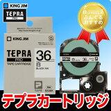 キングジム「テプラ」PRO用 テプラテープ SS36K 白ラベル 黒文字 36mm 幅 8m 「テプラ」PROテープカートリッジ