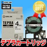 キングジム 「テプラ」PRO用 テプラテープ「SS4K」白ラベル 黒文字 4mm幅 長さ8m KING JIM TEPRA 「テプラ」PROテープカートリッジ