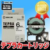 キングジム「テプラ」PRO用 テプラテープ「SS6K」白ラベル 黒文字 幅6mm 長さ8m KING JIM TEPRA 「テプラ」PROテープカートリッジ