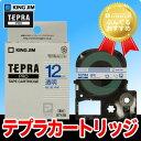 キングジム「テプラ」PRO用 テプラテープ/ST12B 透明ラベル 青文字 12mm幅 8m巻き KING JIM TEPRA 「テプラ」PROテープカートリッジ