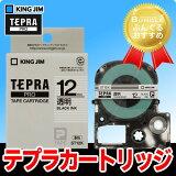 キングジム「テプラ」PRO用 テプラテープ/ST12K 透明ラベル 黒文字 12mm幅 8m巻き KING JIM TEPRA 「テプラ」PROテープカートリッジ