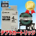 キングジム「テプラ」PRO用 テプラテープ/ST4K 透明ラベル 黒文字 4mm幅 8m巻き 「テプラ」PROテープカートリッジ KING JIM TEPRA