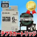 キングジム「テプラ」PRO用 テプラテープ/ST6K 透明ラベル 黒文字 6mm幅 8m巻き KING JIM TEPRA 「テプラ」PROテープカートリッジ
