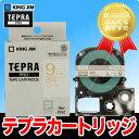 キングジム「テプラ」PRO用 テプラテープ/ST9Z 透明ラベル 金文字 9mm幅 8m巻き KING JIM TEPRA 「テプラ」PROテープカートリッジ