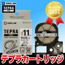 キングジム「テプラ」PRO用 テプラテープ/SU11S 熱収縮チューブ 白チューブ テープ幅φ11mm(φ5.5mm〜φ11mm)「テプラ」PROテープカートリッジ