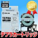 キングジム「テプラ」PRO用 テプラテープ SWX12BH 模様 チェック青ラベル グレー文字 幅12mm 長さ8m KING JIM TEPRA 「テプラ」PROテープカートリッジ