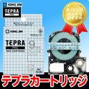 キングジム「テプラ」PRO用 テプラテープ SWX9BH チェック青模様ラベル グレー文字 幅9mm 長さ8m KING JIM TEPRA 「テプラ」PROテープカートリッジ