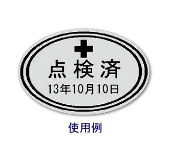 【SR5900P専用】キングジム「テプラ」PRO用カットラベル楕円型(SZ002X)銀ラベル黒文字25×38mm90枚テプラテープ※SR5900P専用です!「テプラ」PROテープカートリッジ