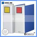 【A4タテ型】キングジム/キングファイル スーパードッチ<脱 着>イージー(2470A) とじ厚100mm 収納枚数1000枚 厚型ファイル/KING JIM【ファイル用品】