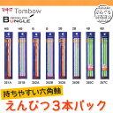 【硬度:HB・B・2B・4B・6B】トンボ鉛筆/学童文具ip...