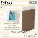 【B5サイズ】プラス/totoco クリアーファイル(FC-113CF・78-920)ウォルナットブラウン 全5色 20ポケット 透明タイプ 取扱い説明書や領収書などの保存に便利 トトコ/PLUS