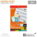 【A4サイズ】コクヨ/インクジェットプリンタ用タックインデックス(KJ-T690B)青 28面 特大 10枚 インデックスをインクジェットプリンタできれいに作成できる!KOKUYO