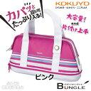 コクヨ/ペンケース<カパット>capatto(F-VBF150-2)ピンク カパッと開いてたっぷり入る!キュートなミニバッグ風のペンケース 底ポケット付き/KOKUYO