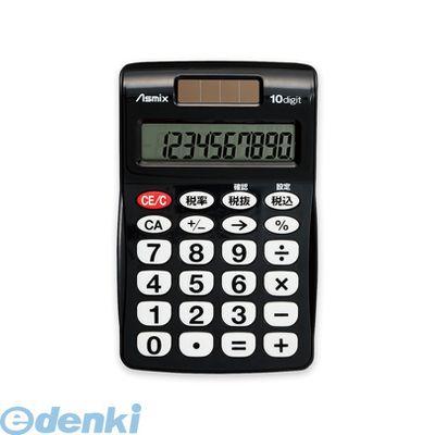アスカ [C1009W] ビジネス電卓 S ホワイト C1009W【ポイント10倍】