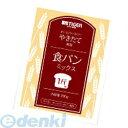 甜點 - タイガー魔法瓶(TIGER) [KBC-MX10-W] パンミックス KBCMX10W【ポイント10倍】