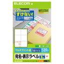 ELECOM (エレコム) [EDT-TM6] 宛名・表示ラベル EDTTM6【ポイント10倍】