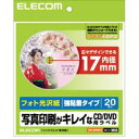 ELECOM (エレコム) [EDT-KDVD1S] DVDラベル EDTKDVD1S
