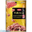 デビフペット [4970501005117] 牛肉カット40g