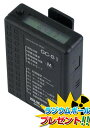 ショッピングガイガーカウンター 【特典付き】 GC-S1 放射線測定器 ガイガーカウンター 放射能チェック 放射レベル測定【送料無料】【ポイント10倍】