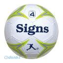 キャプテンスタッグ U-7656 Signs サッカーボール 4号U7656【キャンセル不可】