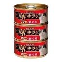 ネスレ[45036408] 味キラリ ゼリー まぐろ 3缶パック