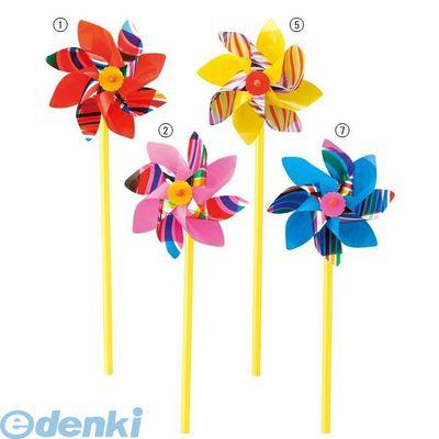 【造花・装飾】【数量限定につき、売切の際はご了承ください】[DEDE79755] 12cm径パイプ風車 イエロー DEDE7975