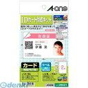 A-one(エーワン) [29531] IDカード作成キット 4906186295314【ポイント10倍】