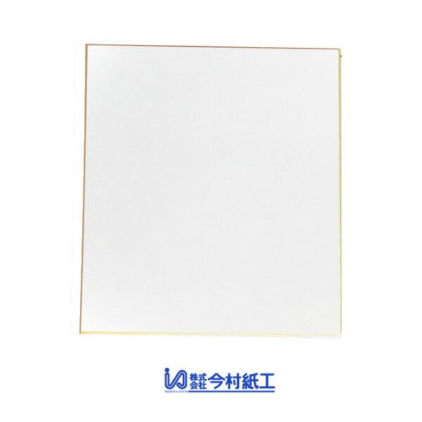 今村紙工 色紙 筆用 1枚(シキ-201)