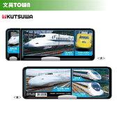 【3ドアタイプ】クツワ株式会社/マグネット式3ドア筆入れ(人気新幹線集合)CR100F