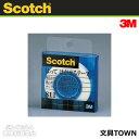 3M/スコッチ はってはがせるテープ811<巻芯径25mm>(811-1-12C)クリアケース入り 12mm×30m 1巻 貼ったものを傷めずにはがせ ほとんどのりの残りもありません/住友スリーエム