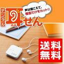 【送料無料】キングジム/「デジタル耳せん」MM1000シロ 声は聞こえて、騒音だけをカット!KING