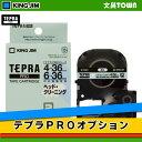 キングジム/テプラPROテープ ヘッドクリーニングテープ 4〜36mm幅対応機用/SR36C KING JIM TEPRA