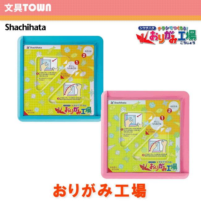 ハート 折り紙:チラシで折り紙-item.rakuten.co.jp