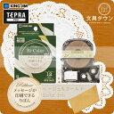 キングジム「テプラ」PROテープカートリッジ りぼんバイカラー SFB12JZ 12mm幅 ベージュ&ゴールド/金文字 ※印刷後は、市販のハサミでカットしてくだ...