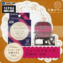 キングジム「テプラ」PROテープカートリッジ りぼんナミナミ SFW12PK 12mm幅 フューシャピンク/黒文字 ※印刷後は、市販のハサミでカットしてください...