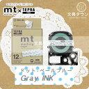 キングジム「テプラ」PROテープカートリッジ マスキングテープ「mt」ラベル SPJ12BB(ドット・ペールブルー)グレー文字色 テープ幅..