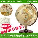 【送料無料・日本語版】リプルーグル地球儀 クインシー型 球径...