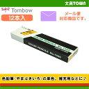【1ダース】トンボ鉛筆/色鉛筆 1500 単色(やまぶきいろ)1500-04 補充用にも使える単色の色鉛筆。