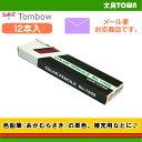 【1ダース】トンボ鉛筆/色鉛筆 1500 単色(あかむらさき)1500-23 補充用にも使える単色の色鉛筆。