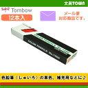 【1ダース】トンボ鉛筆/色鉛筆 1500 単色(しゅいろ)1500-26 補充用にも使える単色の色鉛筆。