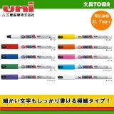 【全10色】三菱鉛筆/水性サインペン ドゥ!ポスカ(スタンダードカラー)PC1MD キャップ同士がつながる!遊び心いっぱいの極細ポスカ♪