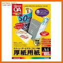 【A4サイズ】KOKUYO/カラーレーザー&カラーコピー用紙 LBP-F31 厚紙用紙 100枚 両面印刷用紙 厚手なのでPRツールなど 広い用途に使用できる コクヨ